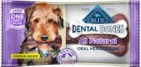 BB Large Dental Bone