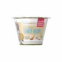 HonKitch Turkey Dinner 1.75oz
