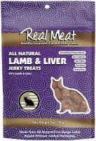 RealMeat Lamb-Liver 3oz