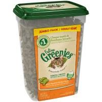 Greenies Cat Chicken Trts 11oz