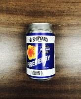 Fireberry - 12oz