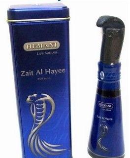 Hemani Amal Oil 200mm