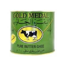ALhaloub Cow PureBetter