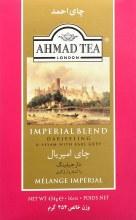 Ahmad tea imperial blend