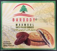 Baroody Maamoul Date Cookies