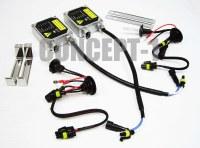 NSSC 9004 HID Kit 6000K