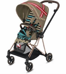 Cybex -  Mios Complete Special Edition Stroller Rose Gold - One Love By Karolina Kurkova