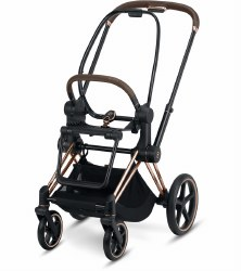 Cybex -  2019 Priam 3 Stroller Frame - Rose Gold