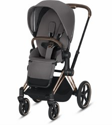 Cybex -  2019/2020 Priam 3 Complete Stroller Rose Gold - Manhattan Grey