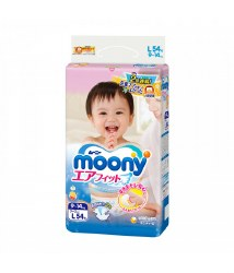 Moony - Moony Diapers LG