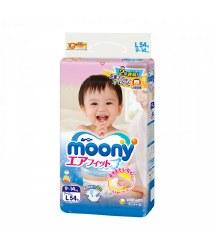 Moony - Moony Diapers - Large
