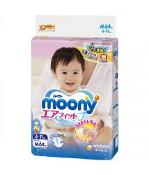Moony - Moony Diapers MD