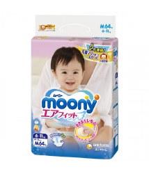 Moony - Moony Diapers - Medium