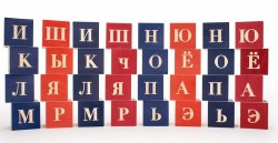 Uncle Goose - ABC Blocks - Russian