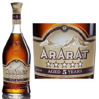 Ararat 5 Year Armenian Brandy (750 ml)