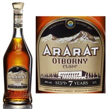 Ararat 7 Year Otborny Armenian Brandy (750 ml)
