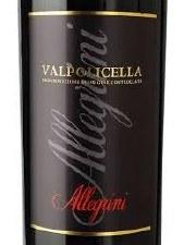 Allegrini Valpolicella 2018 750 ml