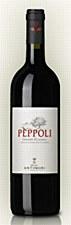 Antinori Peppoli Chianti Classico 2016 (750 ml)