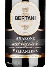 Bertani Valpantena Amarone della Valpoloicella 2015 750 ml