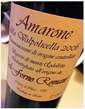 Dal Forno Romano Amarone 2006