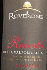 Il Roverone Recioto 2012, 500 ml