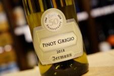 Jermann Pinot Grigio 2019 50th Anniversay  750 ml