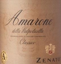 Zenato Amarone della Valpolicella 2015 (750 ml)