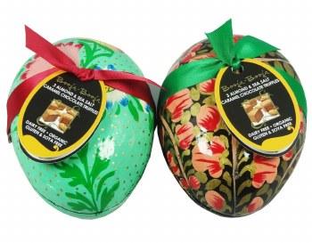 Booja Almond Truffle Egg