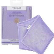 Lavender Wheat Cushion
