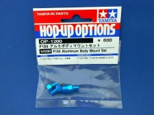 Tamiya F104 Aluminum Body Mount Set