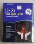 NET STYLE LIGHT