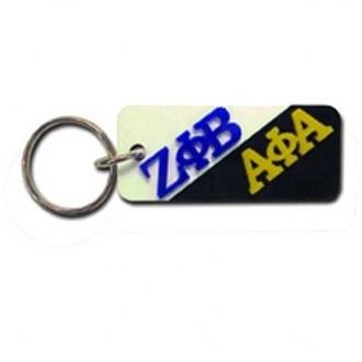 Zeta Phi Beta/Alpha Phi Alpha Greek Couple Keychain