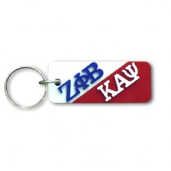 Zeta Phi Beta/Kappa Alpha Psi Greek Couple Keychain