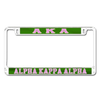 Alpha Kappa Alpha Mirror Car Tag Frame