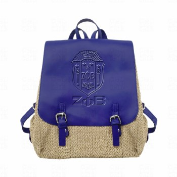 Woven Backpack Purse