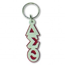 Delta Sigma Theta Vertical Letters Keychain