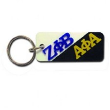 Zeta Phi Beta/Alpha Phi Alpha Greek Couple Keychain
