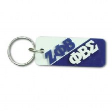 Zeta Phi Beta/Phi Beta Sigma Greek Couple Keychain
