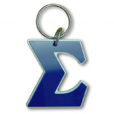 Phi Beta Sigma Symbol Keychain