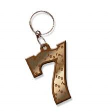 Iota Phi Theta Line Number Keychain