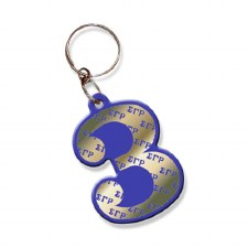 Sigma Gamma Rho Line Number Keychain