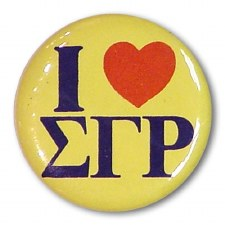 Sigma Gamma Rho I Love Button