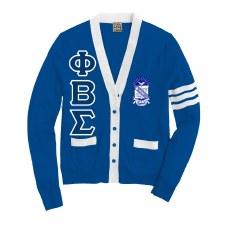 Phi Beta Sigma Varsity Cardigan
