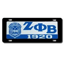 Zeta Phi Beta Domed Crest Car Tag