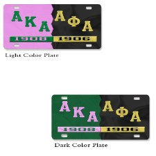 Alpha Kappa Alpha Split Founder Year Car Tag
