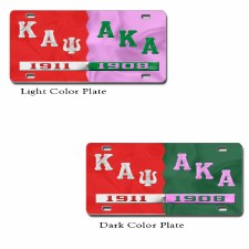 Kappa Alpha Psi Split Founder Year Car Tag