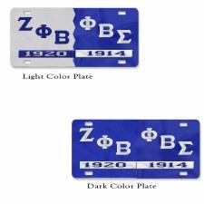Zeta Phi Beta Split Founder Year Car Tag