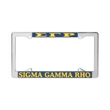Sigma Gamma Rho Chrome Car Tag Frame