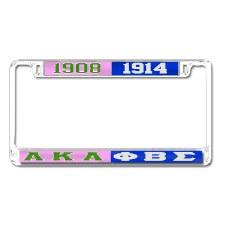 Alpha Kappa Alpha Split Car Tag Frame