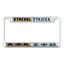 Alpha Phi Alpha Split Car Tag Frame